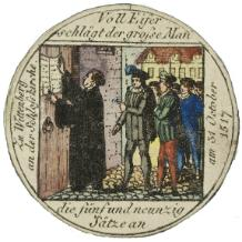 Medal design for the 300th anniversary of the Reformation, 1817, Lutheran School of Theology, Chicago.