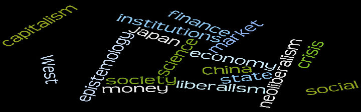 an analysis of the economical significance of gold in modern society The exclusion act led to a decrease in economic productivity across the nation,  because  contemporary society is determined by the past  at first, when the  valuable gold was in abundance, the chinese were well tolerated and treated  with.